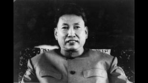 pol pot 300x169 - Dangerous People