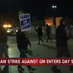 strike lead