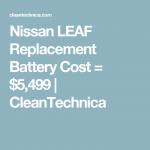 Leaf battery